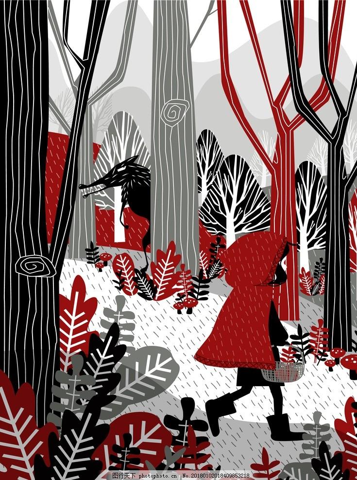 小红帽 大灰狼 儿童绘本 儿童插画 故事插画 绘画 设计 动漫动画 风景