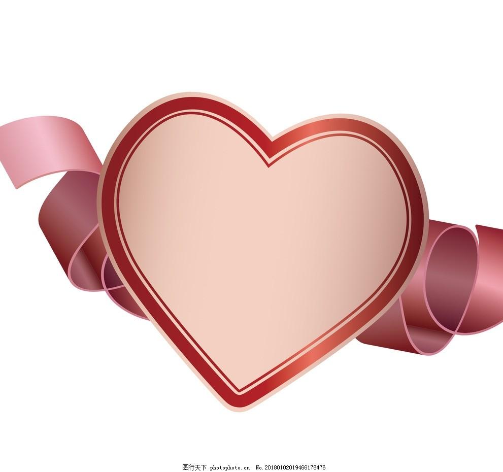 心愿卡 卡片 心形 红色 质感 时尚 简洁 爱心 丝带
