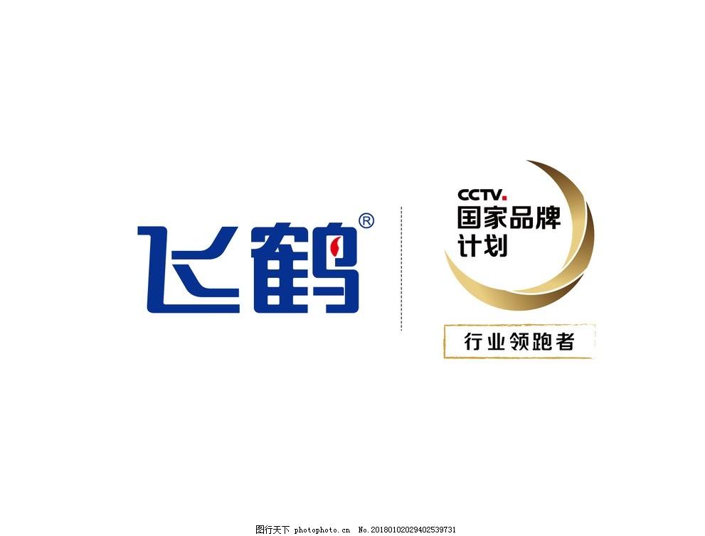 飞鹤logo