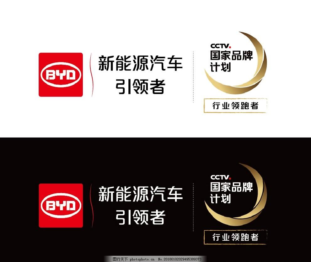 设计图库 广告设计 logo设计    上传: 2018-1-2 大小: 247.