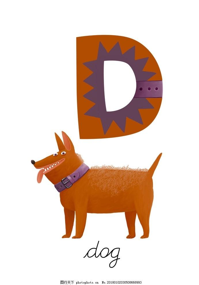 卡通字母学习 卡通字母动物 学习卡片 幼儿园素材 英文字母 幼教