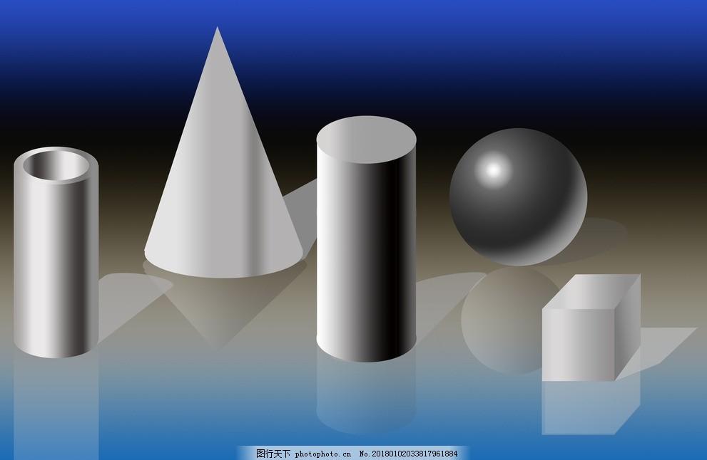 石膏图 圆柱体 石膏形状 石膏物 圆锥体 球状 正方体 背景 石膏图案