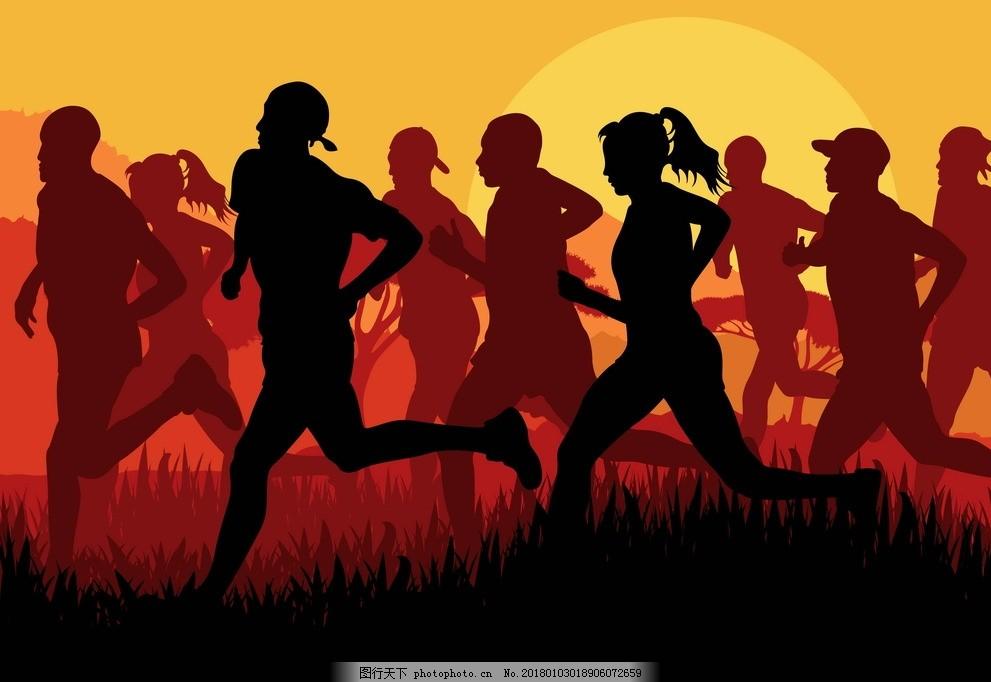运动跑步剪影 矢量素材 马拉松 人群 人物插画剪影
