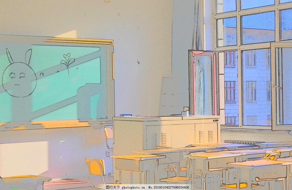 教室 课桌 校园 卡通 夕阳 讲台 黑板 窗户 摄影 建筑园林