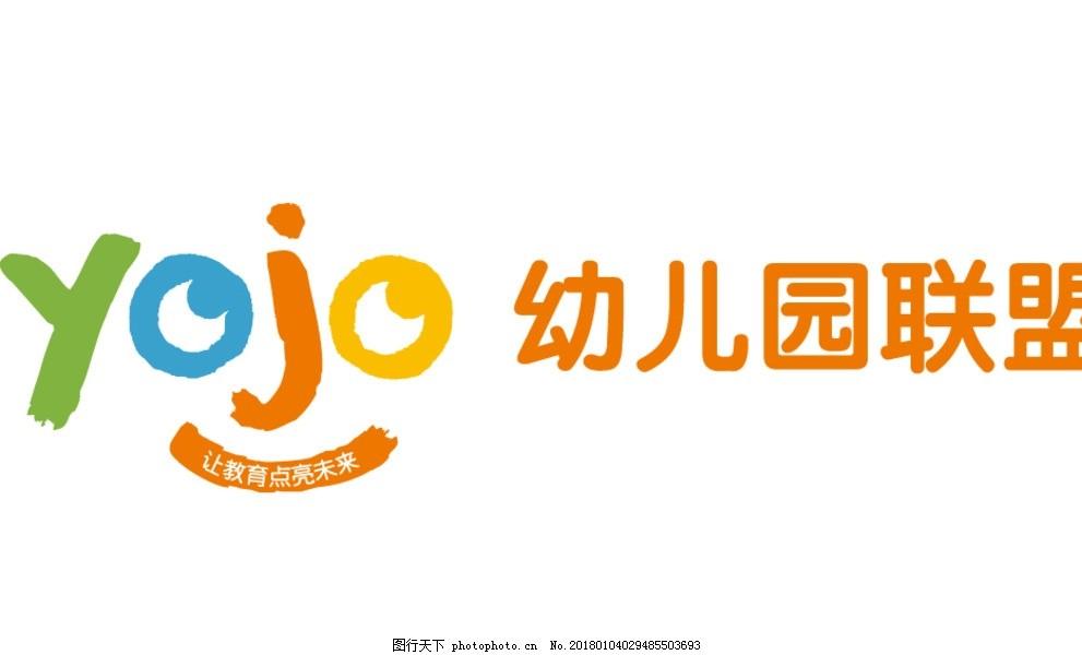 logo logo 标志 设计 矢量 矢量图 素材 图标 991_600