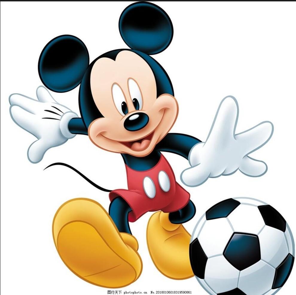 可爱的米老鼠 卡通 迪士尼 卡通动物 米奇 米妮 头像 动漫 乐园