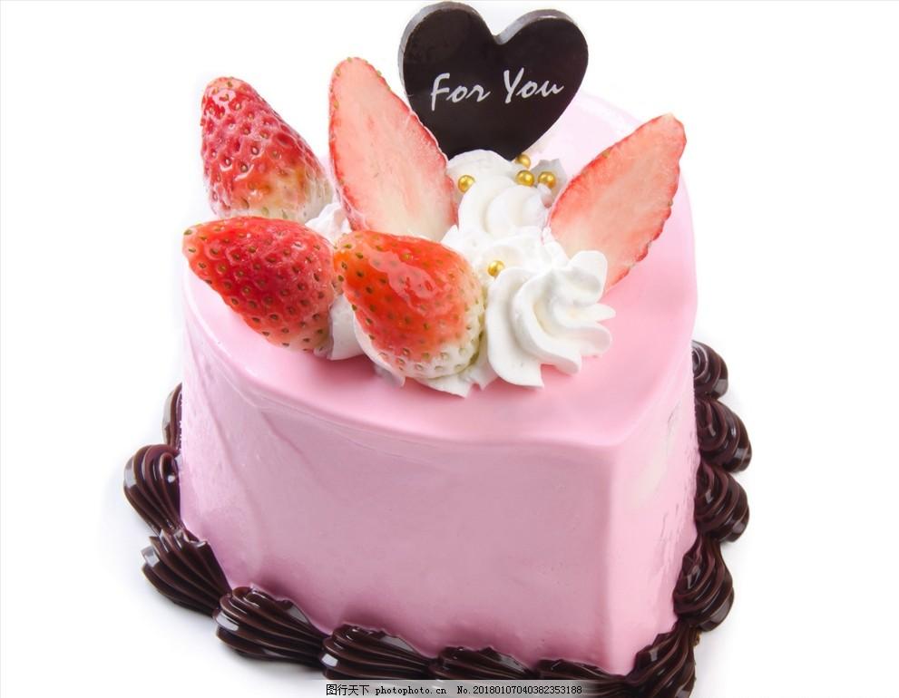草莓爱心蛋糕