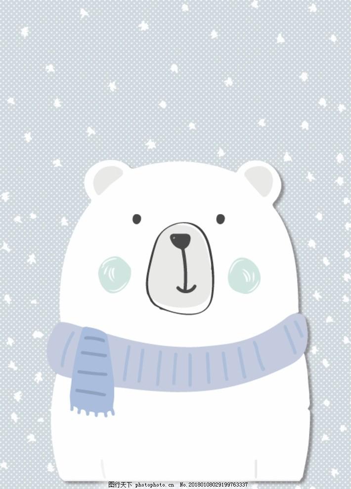 可爱大白熊卡通动物