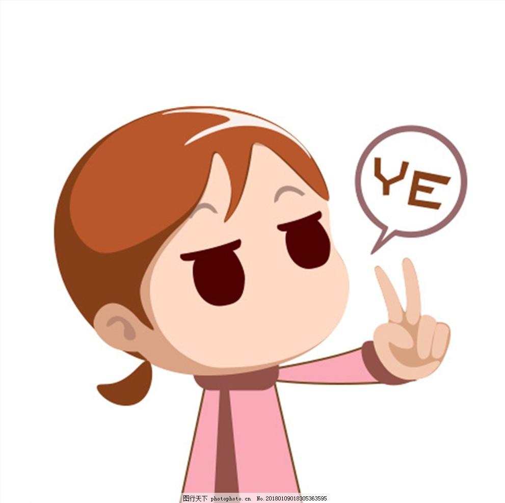 小女孩yes 可爱人物 卡通 短发 矢量插图 动漫动画