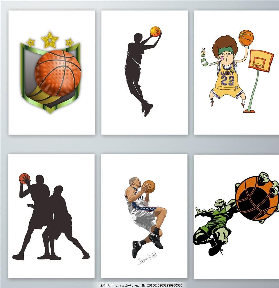 免抠篮球体育运动元素素材 人物剪影 篮球架 运动员剪影 篮筐 足球
