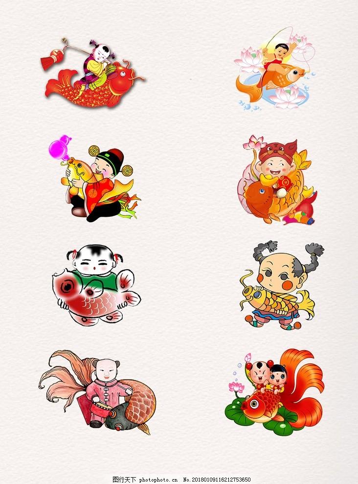 元旦节日卡通年年有余吉祥物素材