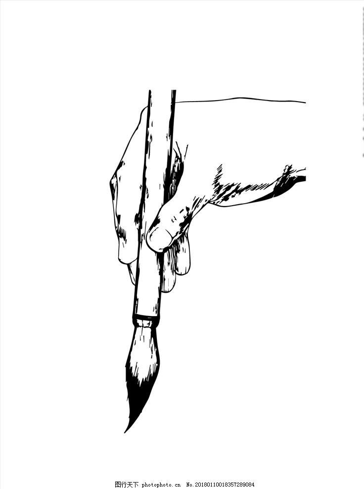毛笔 卡通 手绘 卡通人物 漫画 写字 共享 动漫动画