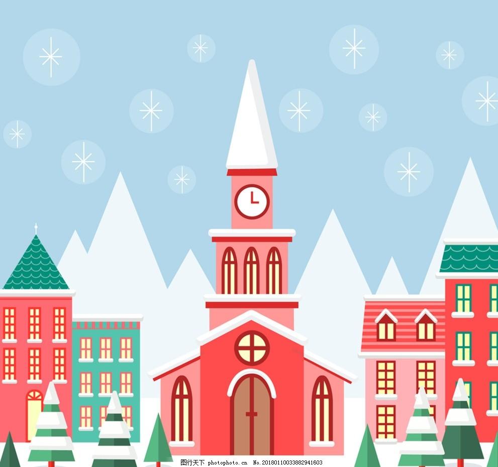 冬季小城風景 彩色 矢量素材 雪花 房屋 樹木 樓房 矢量圖 圖片素材