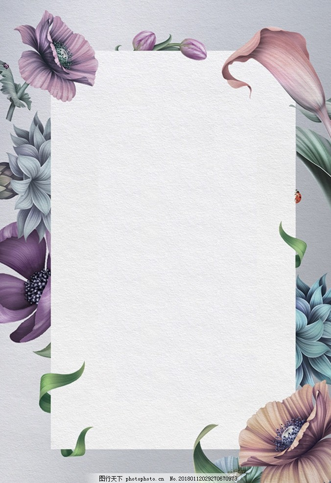 花纹海报背景
