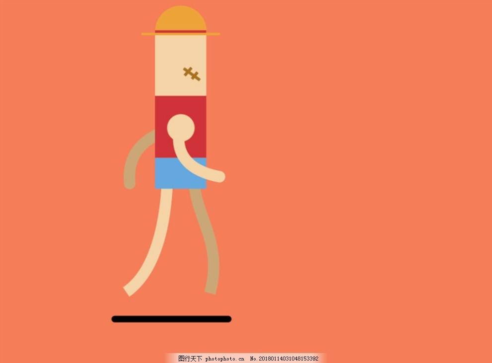 运动中的小孩 合成 跑步 动图 动态 奔跑