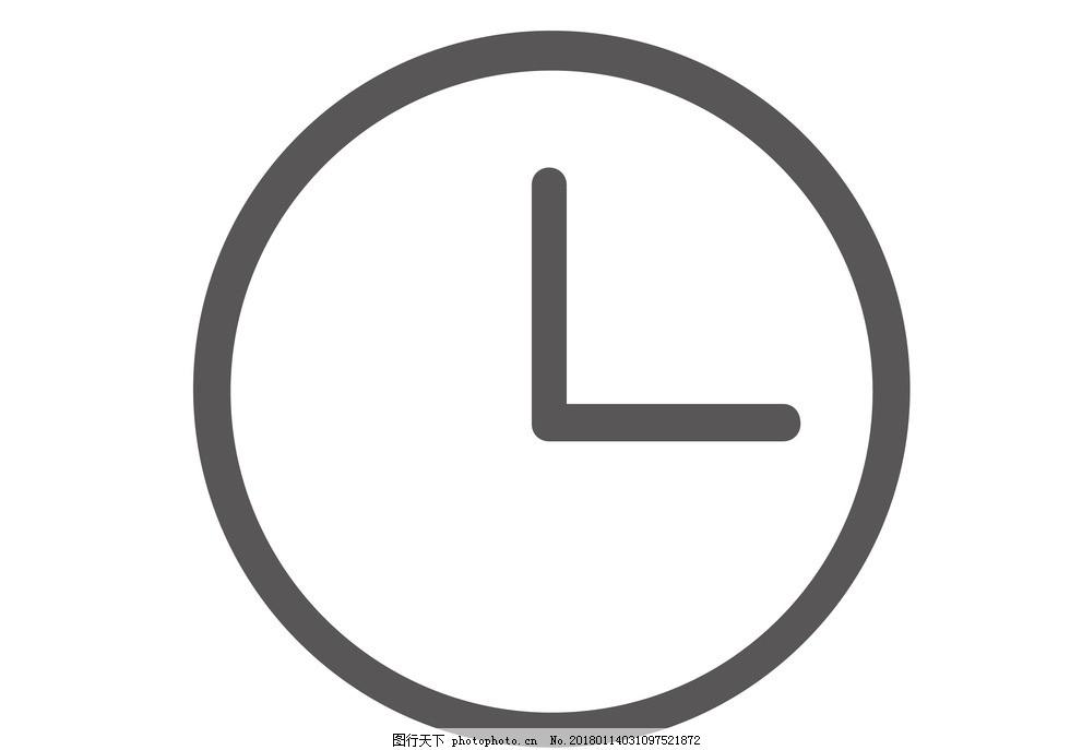 时间图标素材