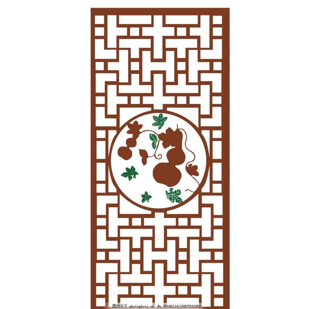 体育  玄关 古典风 矢量图 玄关 古典风 中国风 矢量图 矢量素材 硅藻