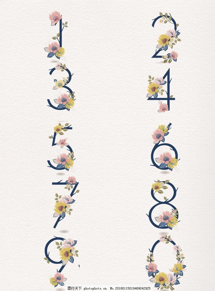 花卉艺术字 花卉字母 eps矢量 设计素材 樱花 樱花字体 桃花 桃花字