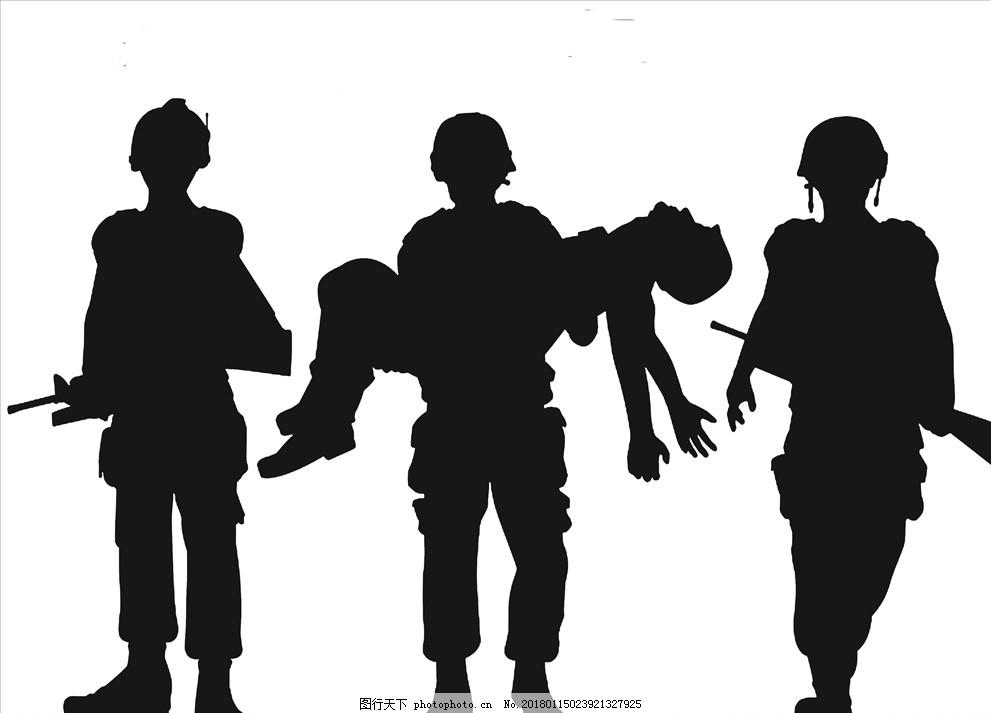 战士 兄弟 部队 连队 兄弟情 战友情 人物 任务 特种部队 矢量图