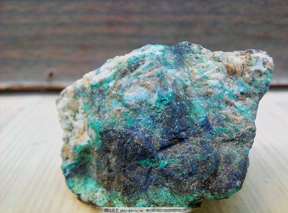 矿石 铜矿石 原矿石 硫精沙矿石 摄影 生活素材