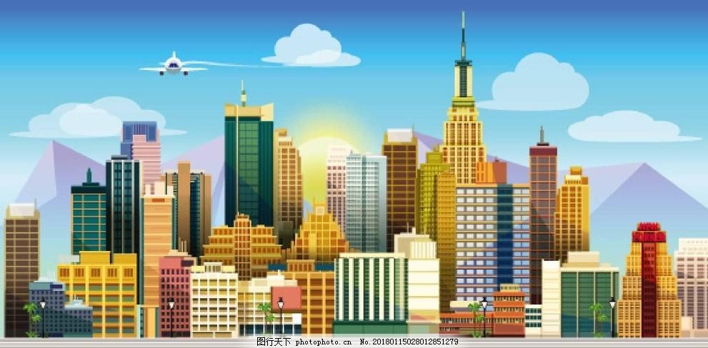 城市 卡通城市 插画城市 高楼 高楼大厦 摩天大楼 卡通风景插画