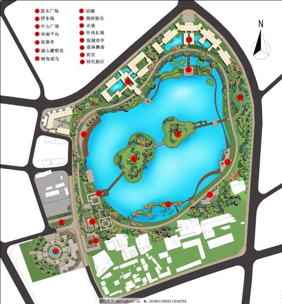 景观彩平 景观 设计        公园 水景 室外 设计 环境设计 景观设计