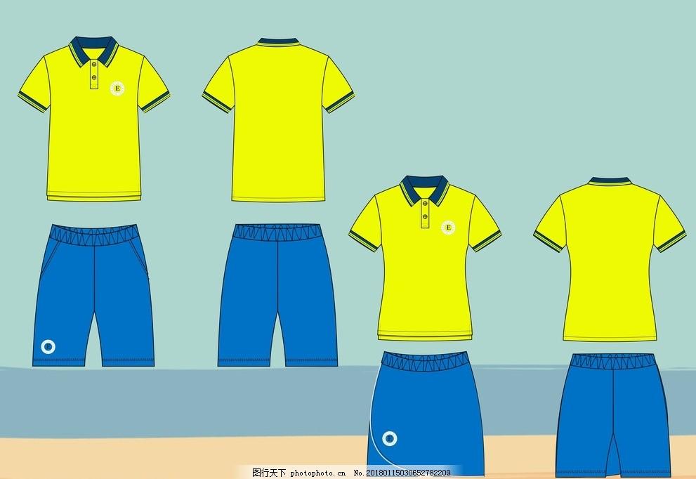 校服 幼儿园校服 运动服 制服 裤子 裙子