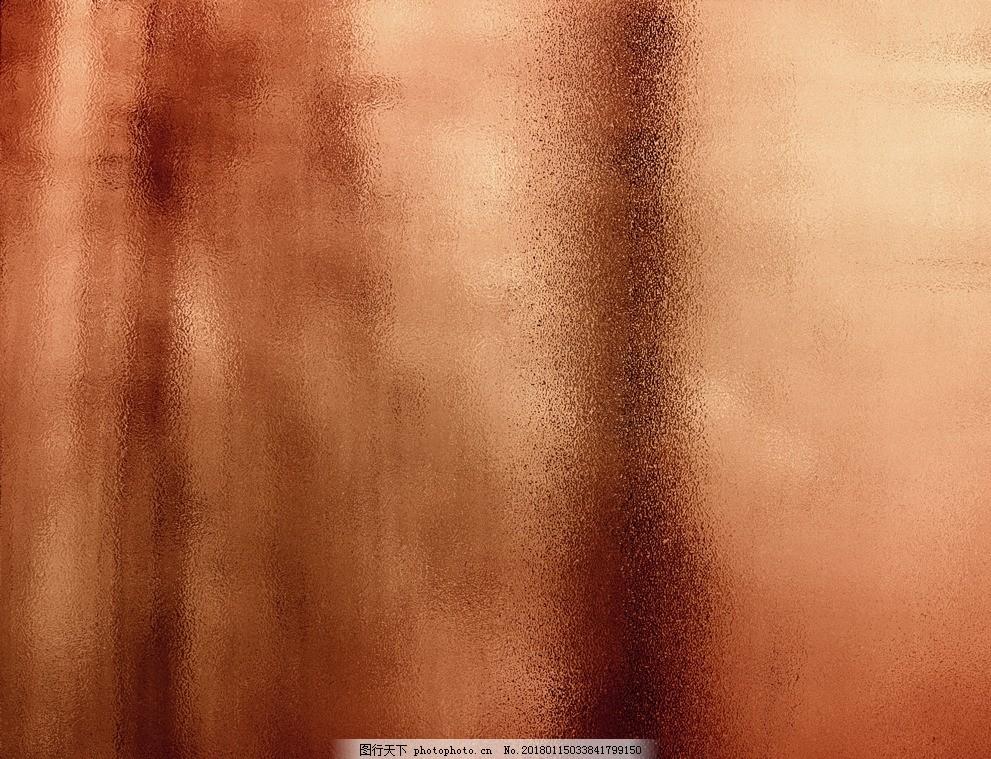 高清金属铜背景 金属质感 彩色铝合 金箔 纹理 样机贴图素材 图片素材