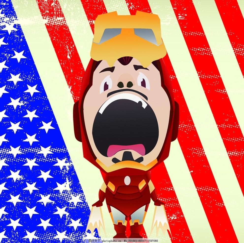 钢铁侠 英雄卡通人物 动画 美国国旗 室内广告设计