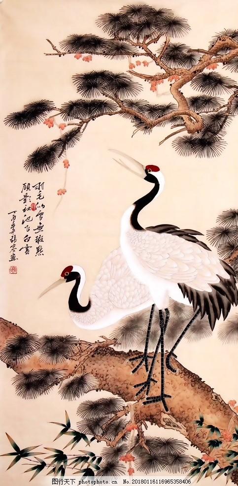 松鹤同年 仙鹤 油画 水彩画 工笔画 国画 艺术 名家 重彩画