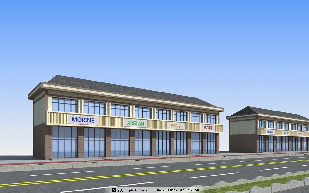 街道楼房节点设计 二层楼房 沿街门面 门头设计 街道景观 街道效果图
