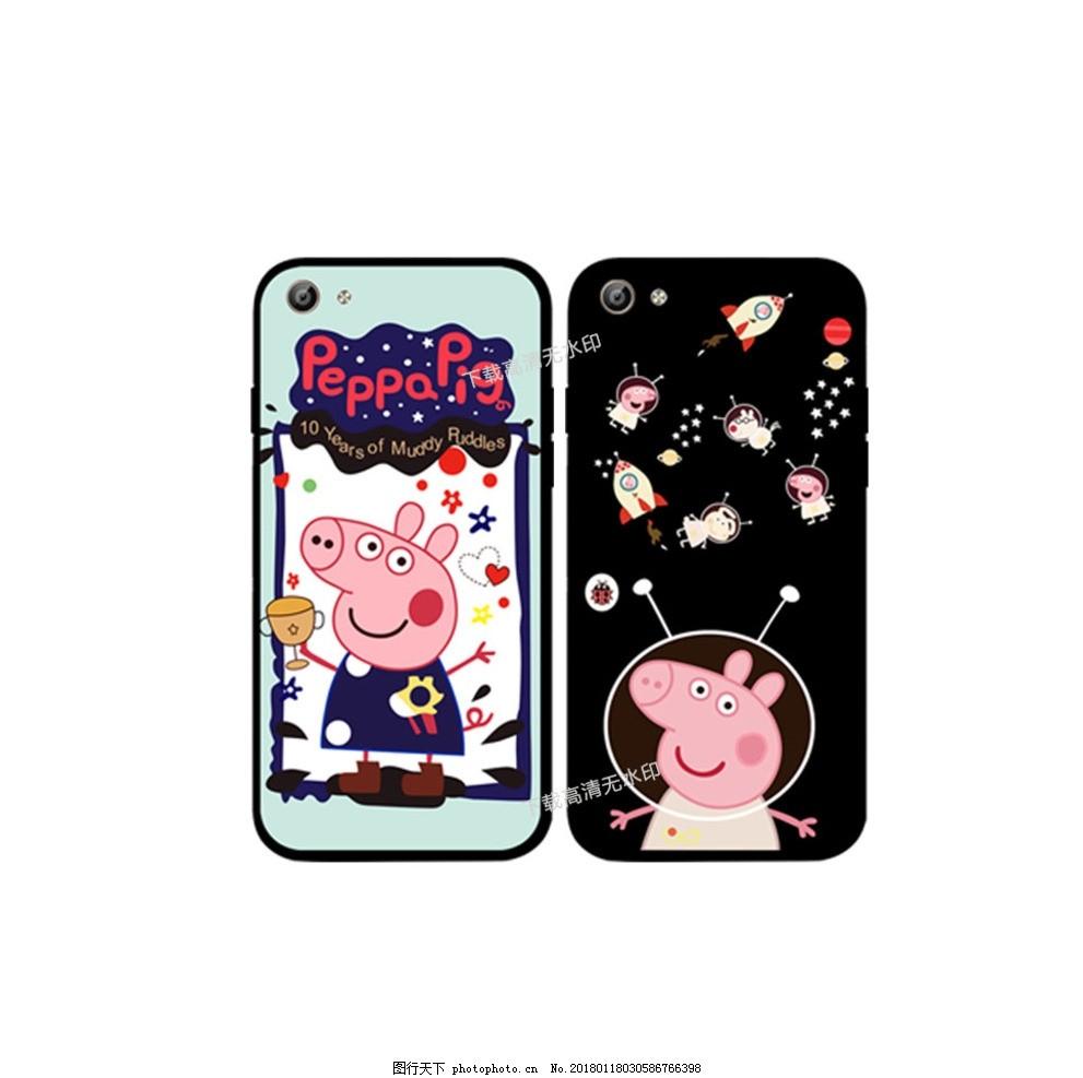 卡通小猪佩奇手机壳设计,太空 可爱-图行天下图库