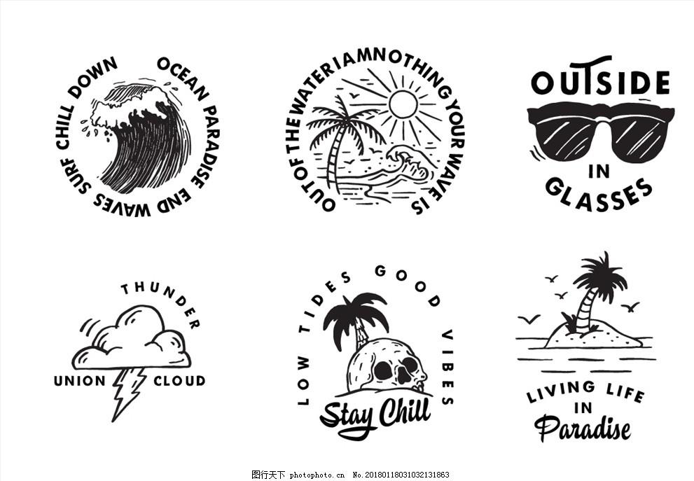 度假野营logo标牌 瓶贴 卡通 轮廓画 简笔画 可爱 田园风