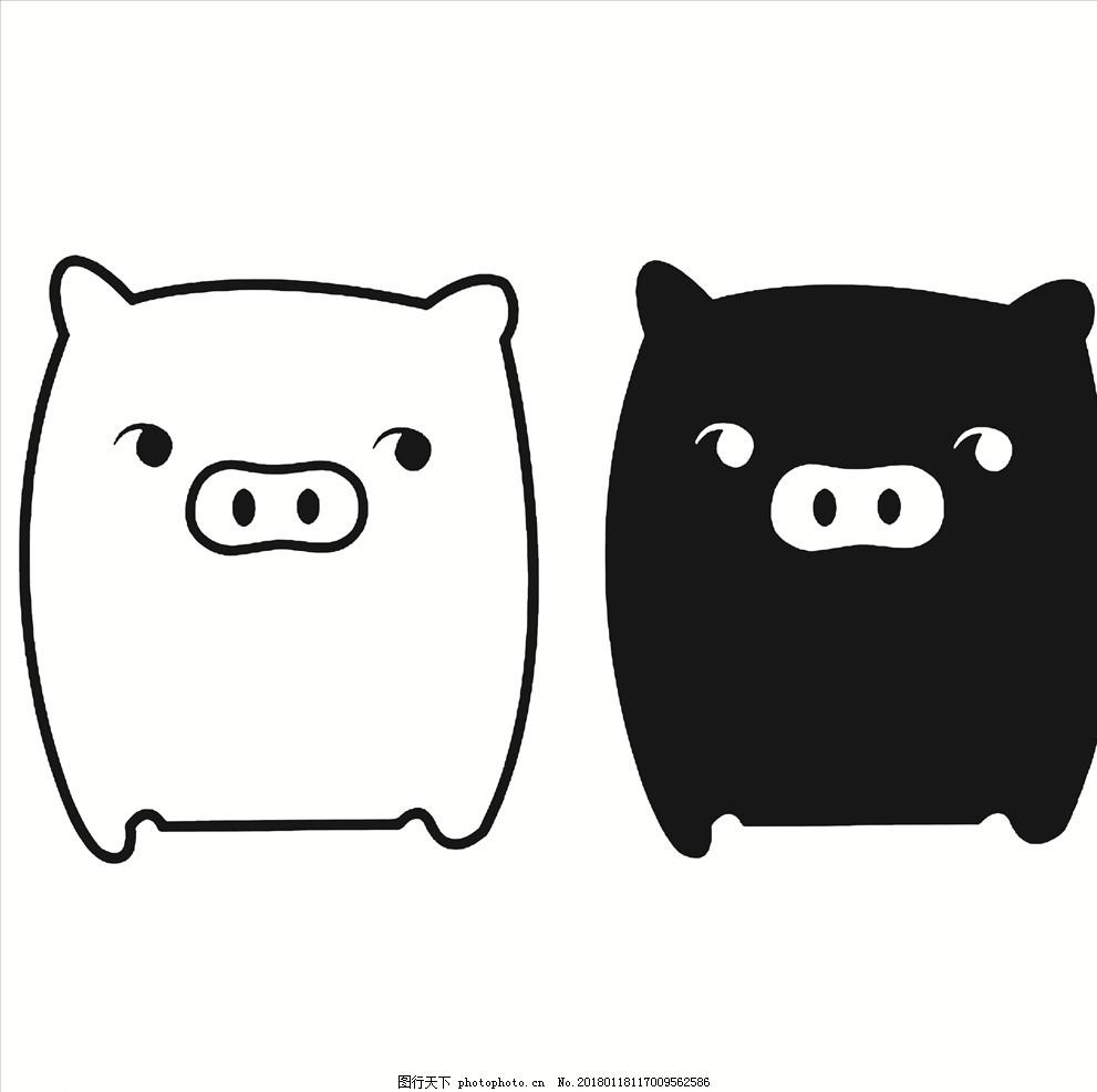 黑白猪 黑白配 卡通 动漫 可爱 情侣 创意 矢量图 动漫动画