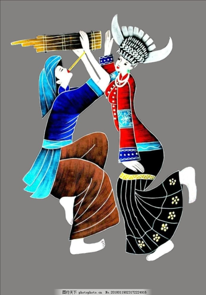 苗家 人物 矢量 彩色 剪纸 跳舞 少数民族 民族舞 花纹素材 设计 人物