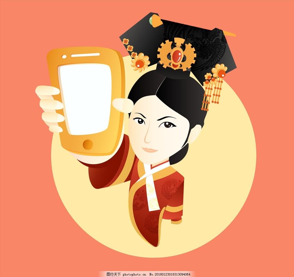 古装卡通美女拿手机创意矢量图 广告 清宫 甄嬛传 宫斗 俯视 动漫动画