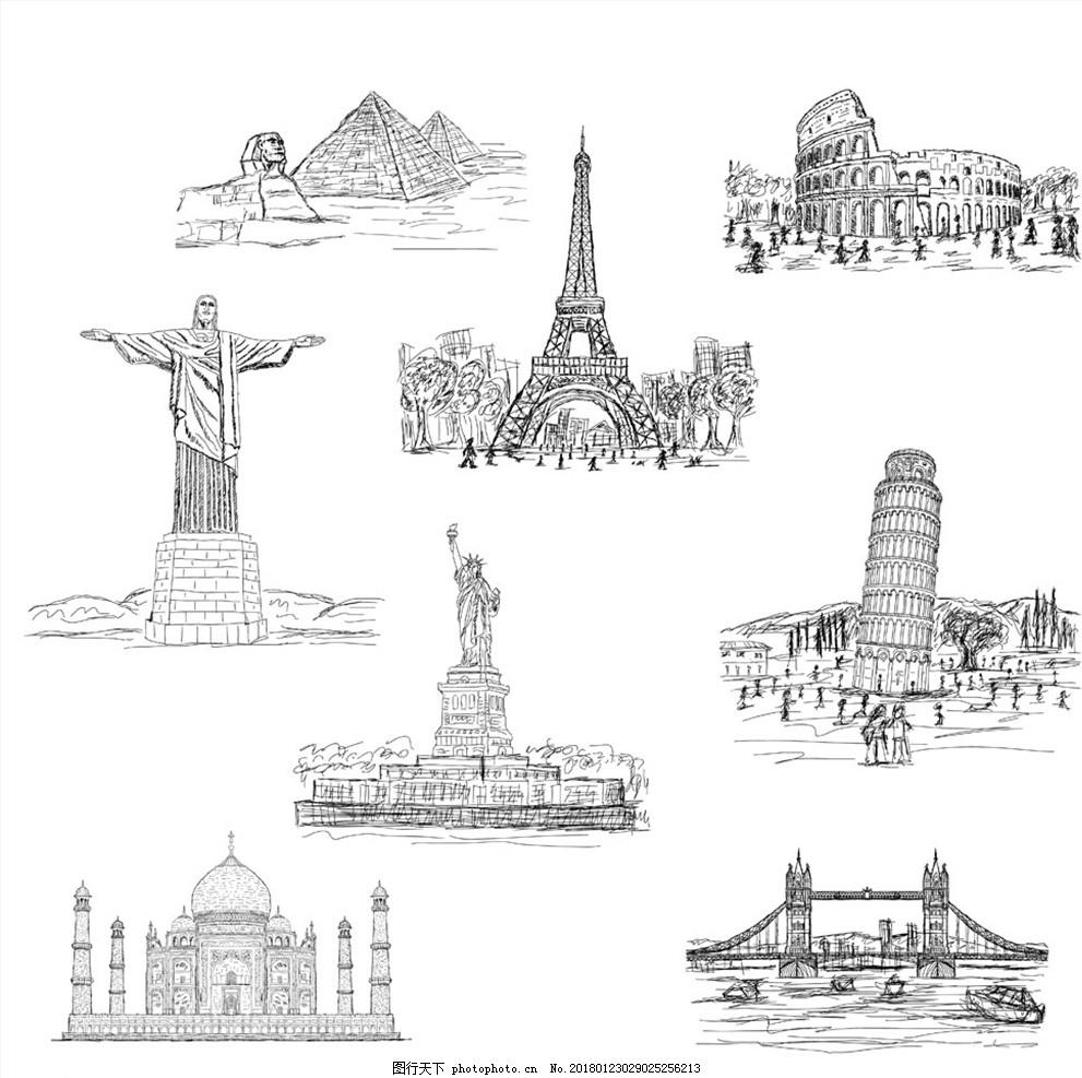 线描 线稿 速写 城市 建筑 标志 其他设计图片