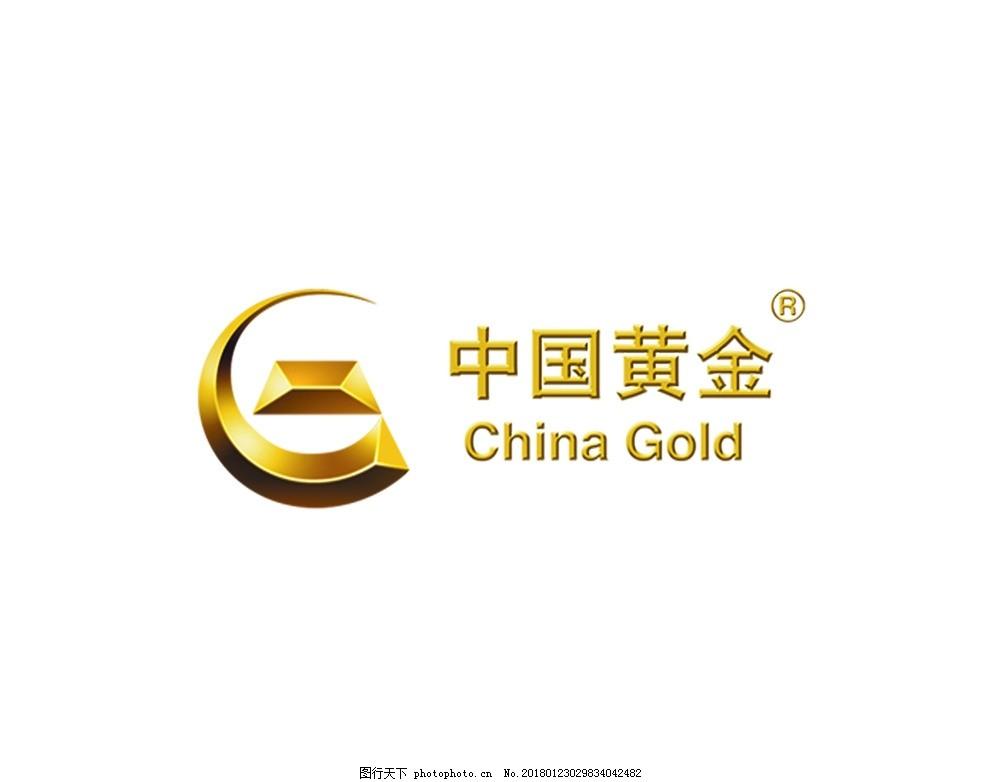 logo logo 标志 设计 矢量 矢量图 素材 图标 991_782