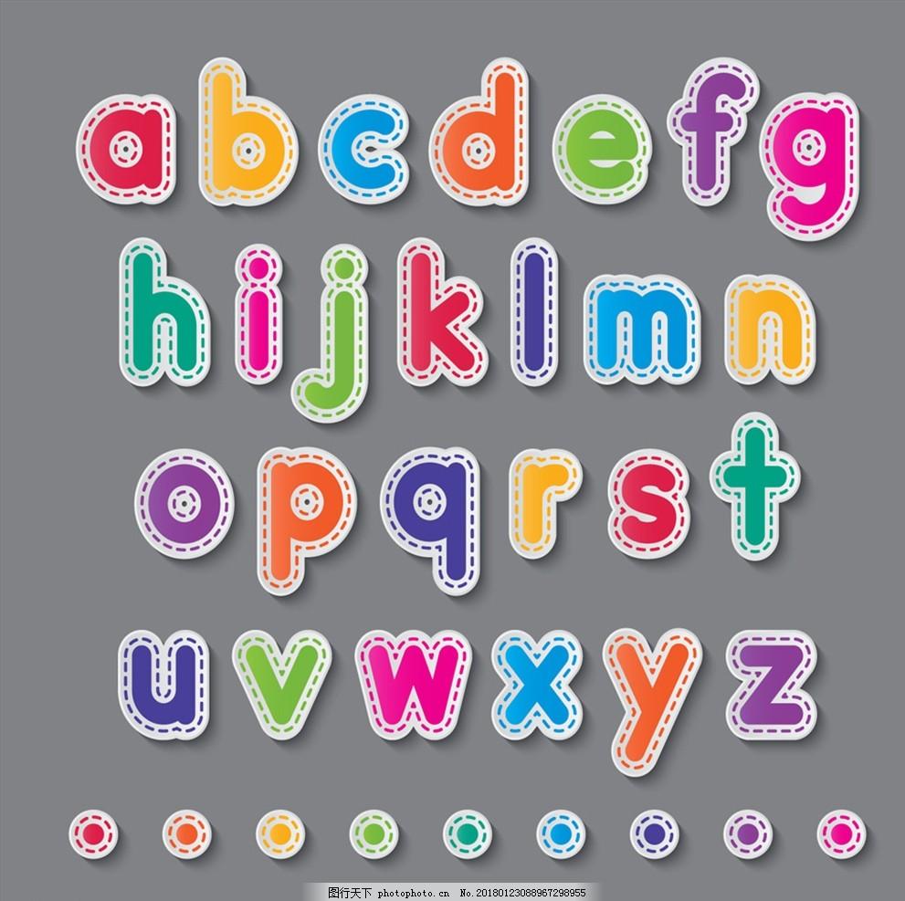 26个彩色字母贴纸矢量素材