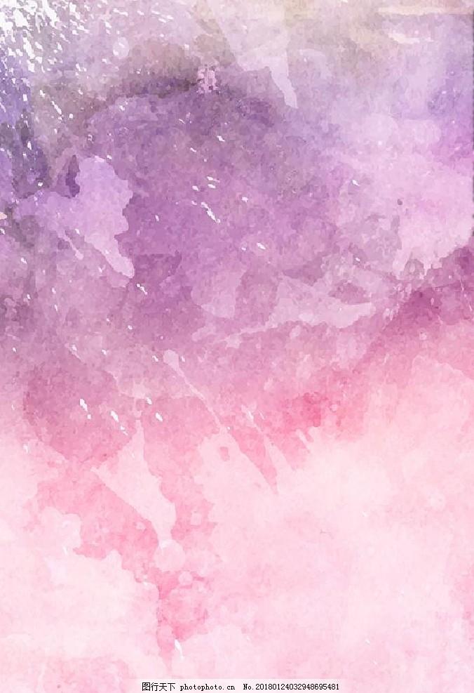 简约粉色色彩 唯美古风 水色云状水彩 蓝色水彩 绿色水彩素材 简约