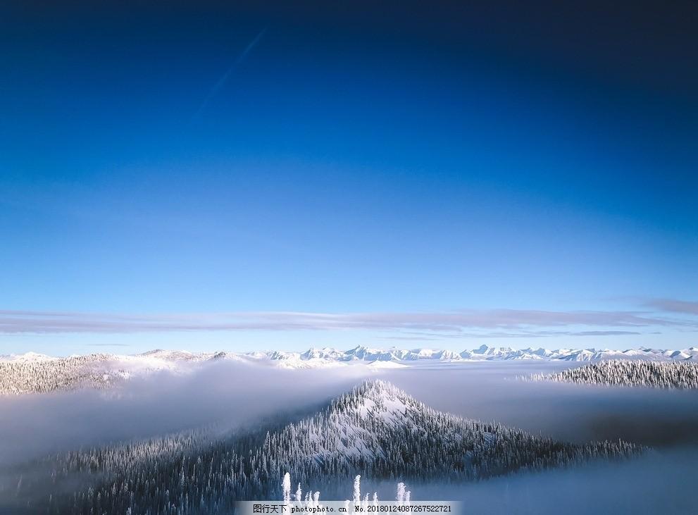 雪景 山脉 雪山 天空 蓝天 摄影 自然景观 自然风景