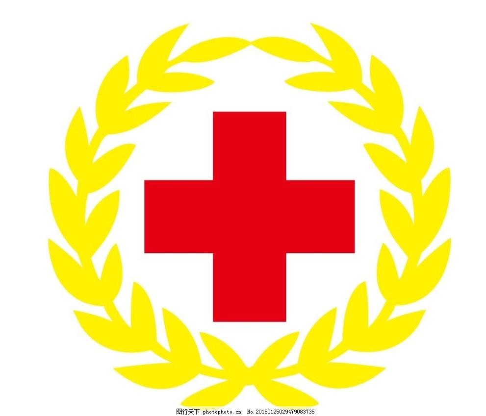 红十字麦穗矢量图