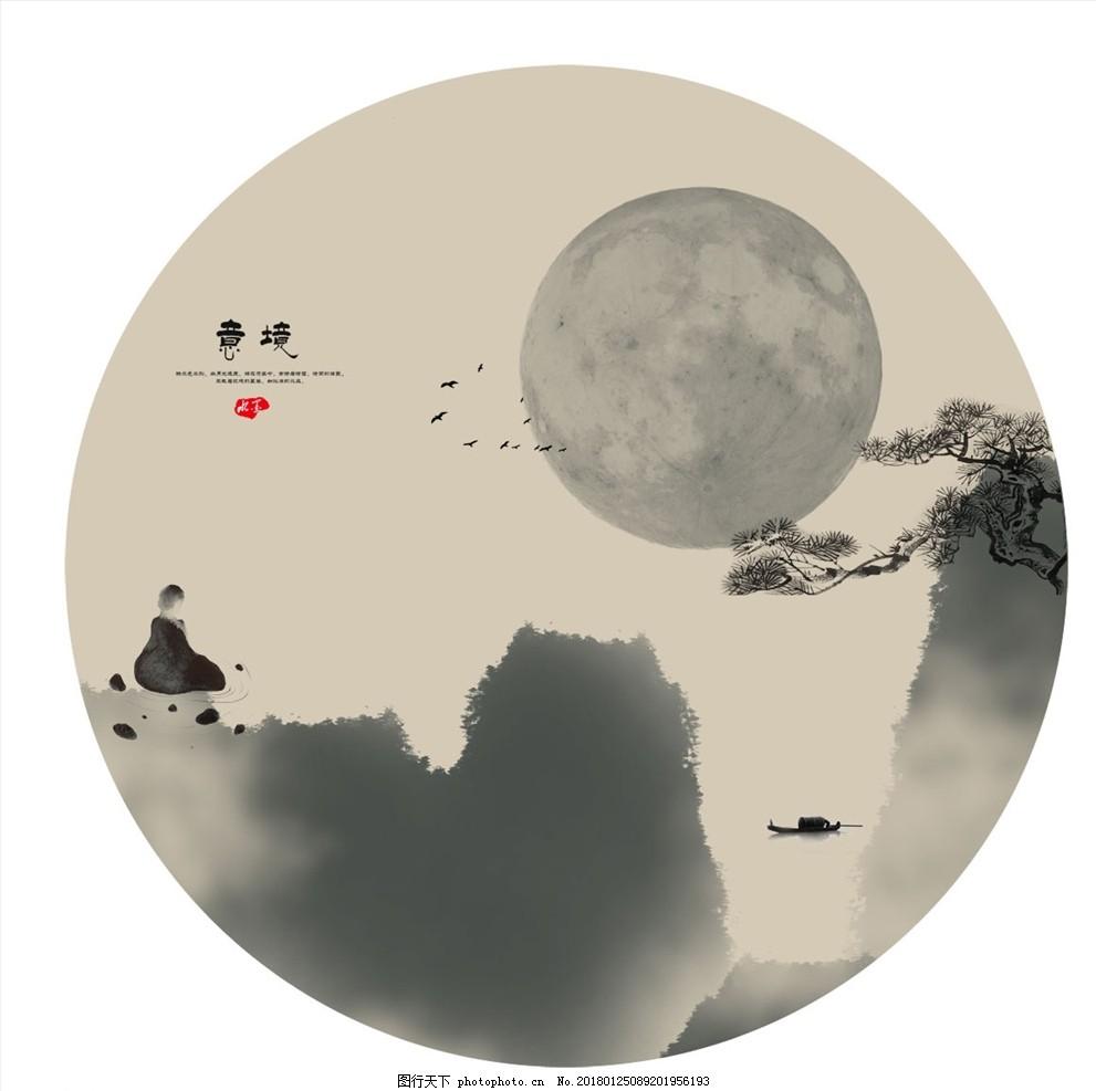 中式水墨画 中式 星球 月亮 中国风 禅意 山水 水墨 泼墨 黑白 装饰画