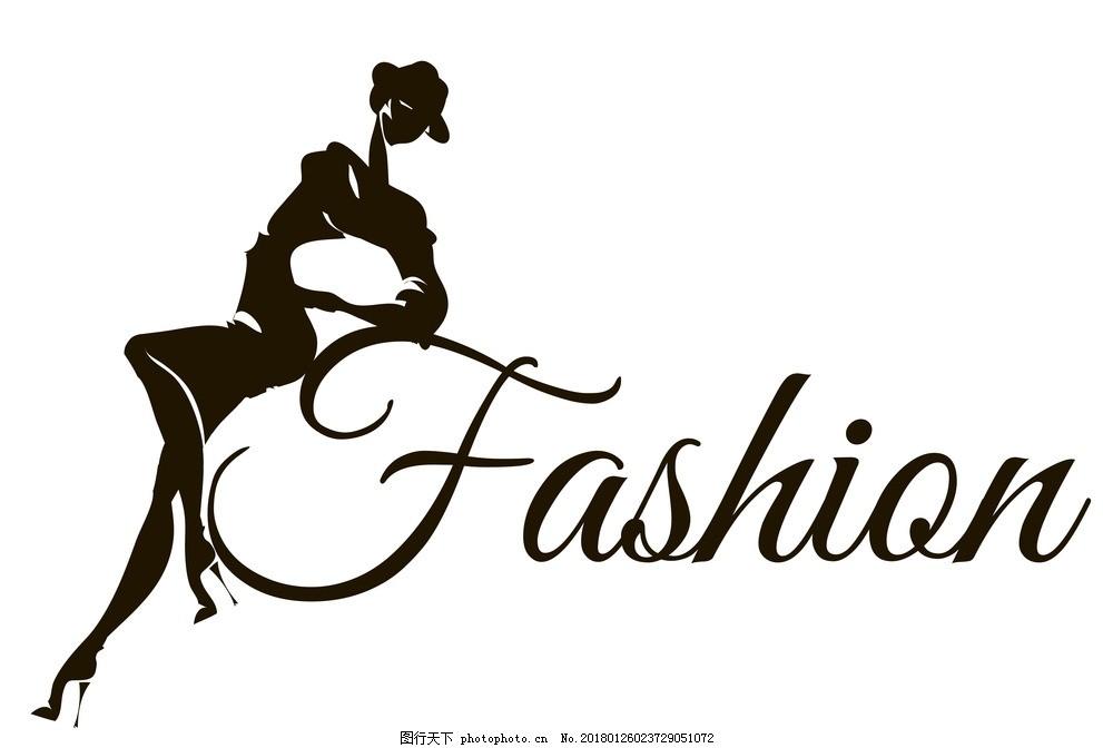 时尚女人 优雅美女 时尚美女 女孩 贵妇 线条美女 线条女人 剪影