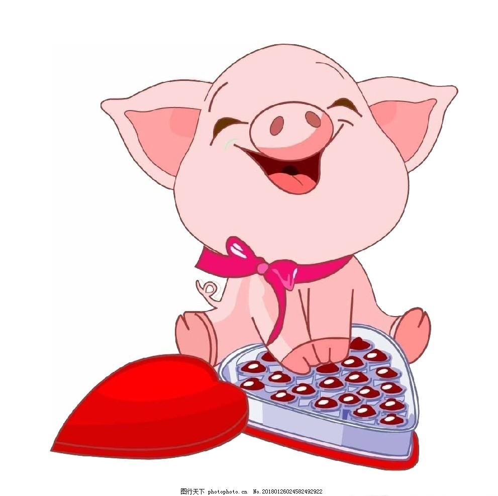 可爱卡通猪 猪宝宝 微笑猪 爱心猪