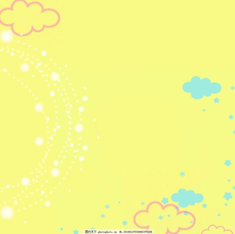 黄色背景卡通模版 背景 黄色背景 圆形背景 心形 黄色模版 星星素材