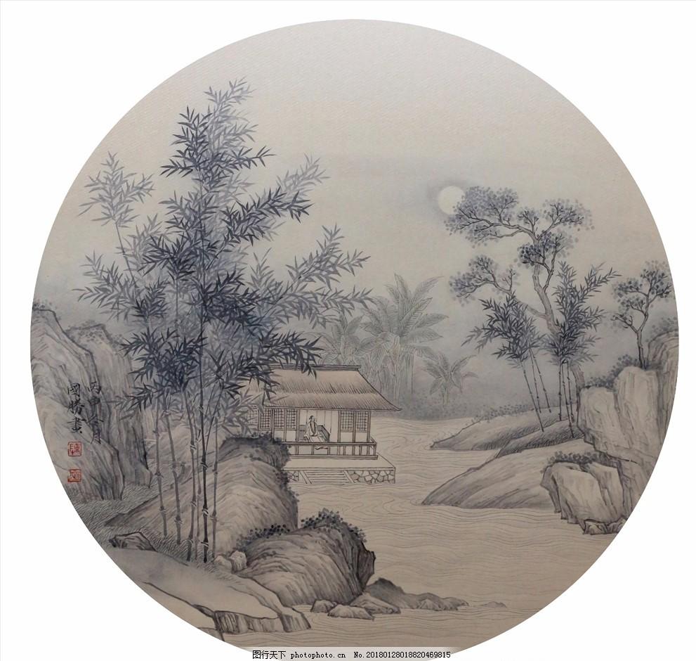 陈盛国 工笔画 山水 中国画 古画 人物画 油画