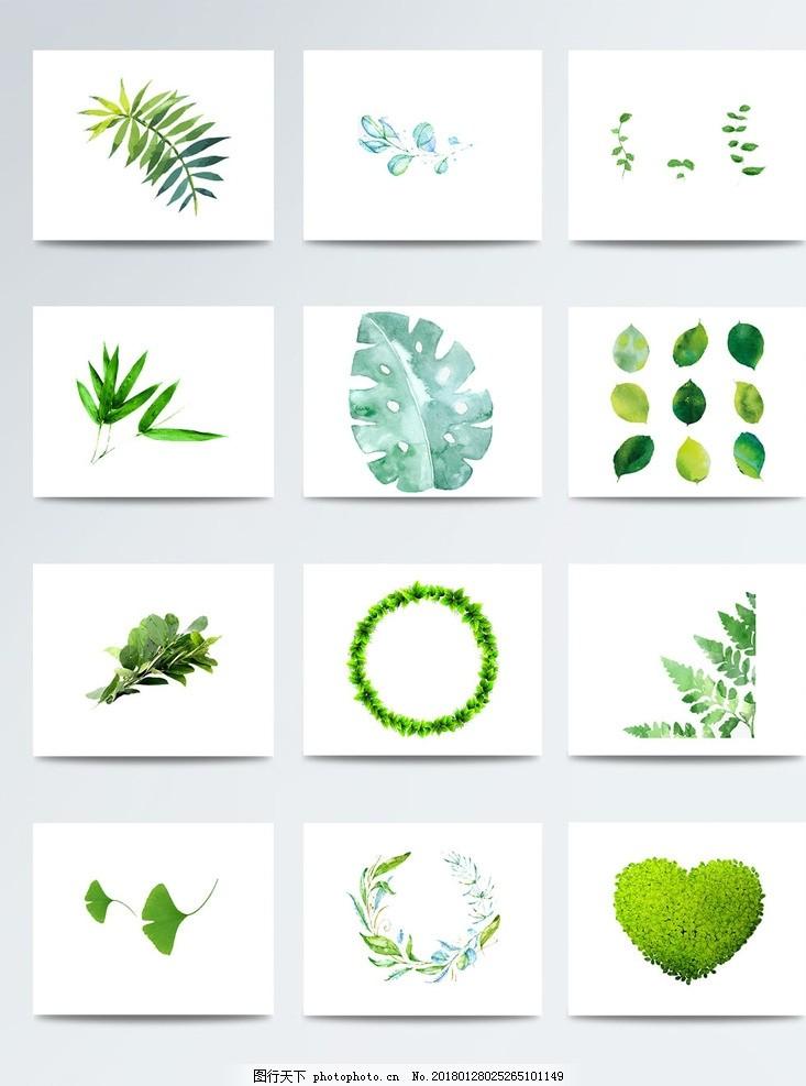 水彩手绘卡通绿叶 一片绿叶 绿叶植物底纹 绿叶ps素材 绿色漂浮叶子