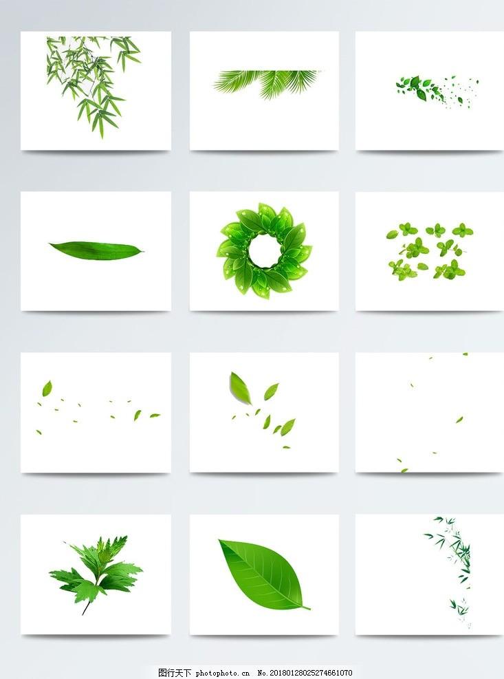 一片绿叶 绿叶植物底纹 绿叶ps素材 绿色漂浮叶子 草地素材 绿色背景