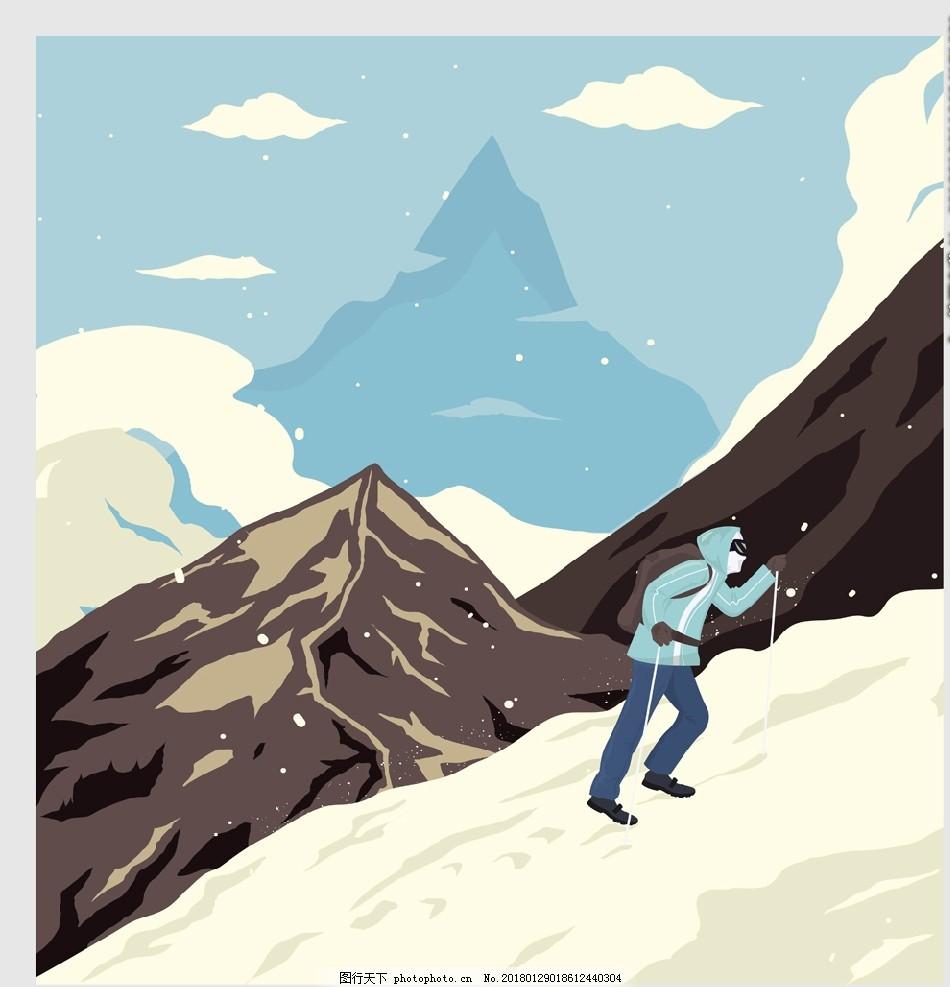 登山男女 登山 运动 美女帅哥 人物矢量 爬山男女 绘画 设计 人物图库